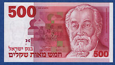 Israel 500 P 48 1982 UNC Low Shipping! Combine FREE! Rothschild
