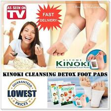 KINOKI Herbal Detox Cleansing Detox Foot Pads 10pcs Per Box