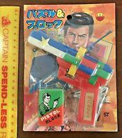 VINTAGE ROGER MOORE JAMES BOND 007 GOLDEN GUN PUZZLE TOY BOOTLEG JAPAN ONLY!