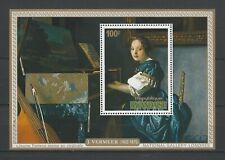 Rwanda 1975 Sc$ 684  Vermeer-Young Woman Playing Virginal  MNH S/S