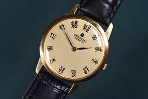 Vintage Universal Geneve Gold Ultra Thin Kanji Chinese Dial Watch