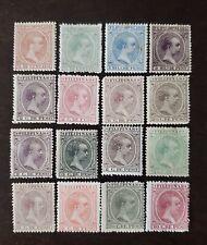 Philippines stamp  mint hinged original gum  Spain Colony.