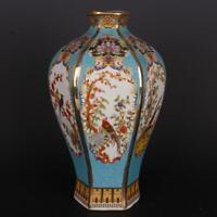 """9.7"""" Collect China Colour Enamels Porcelain Gild Flower Bird Six Sides Plum Vase"""