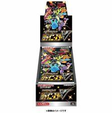 Pokemon Card Sword & Shield High class pack Shiny Star V Box Japan Japanese NEW