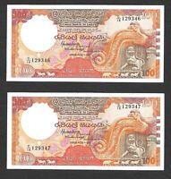 Sri Lanka Banknote 100 Rupees 1988, UNC PAIR P99b Ceylon   1988-02-01