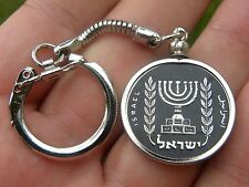 Israel ישראל Solid Brass Key Chain NEW