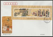 CHINA PRC 1998-18M THE ROMANCE OF THE THREE KINGDOMS (V) MS B-FDC