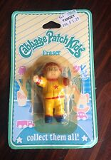 Cabbage Patch Kids eraser 1984 PANOSH PLACE #27042 Boy Yellow Red star suit