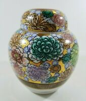 """Vintage Hand Painted LJ Japan Ginger Jar Floral Pattern 5 1/2"""" Tall   # 776"""