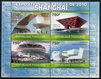 Togo Architecture Stamps 2010 MNH Shanghai Expo Buildings 4v M/S