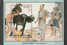 Korea - Dieren/Animals/Tiere  (Paarden/Horses/Pferde)