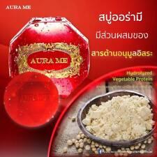 Aura Me Astaxantine Whitening  Soap Skin Lightening Anti Bleaching White Gluta.