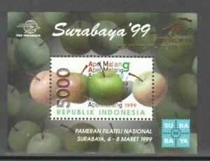 INDONESIA 1999 SURABAYA NAT'L STAMP EXHIBITION MALANG APPLE SOUVENIR SHEET MINT