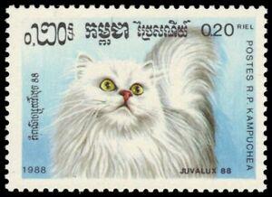 "CAMBODIA 852 - Domestic Cat Breeds ""Persian"" (pa88223)"