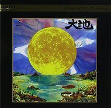 Kitaro - Daichi from Full Moon Story [New CD] Hong Kong - Import