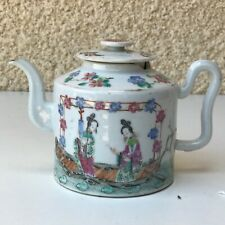 Teapot Famille Rose Porcelain 19th China Qing