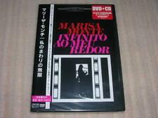 MARISA MONTE Infinito Ao Meu Redor JAPAN CD + DVD SEAL