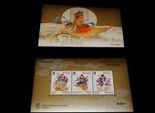 Vintage Stamp,1998 MACAU,PORTUGAL REPUBLIC,Souvenir Sheet, Myths & Legends,# 3&5