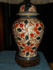 Ginger Jar LAMP Vtg CHINESE Hand Painted Orange Blue Gold Porcelain Tassel Shade