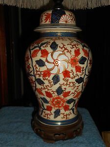Chinese Ginger Jar LAMP Vintage Hand Painted Orange Blue Gold Porcelain NO SHADE