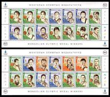 "Mongolia new stamps 2021 "" Mongolian olympic medal winners "" full sheet"