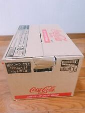 unopened case - 24 bottles Coca Cola Clear - rare  Japan Only only one available
