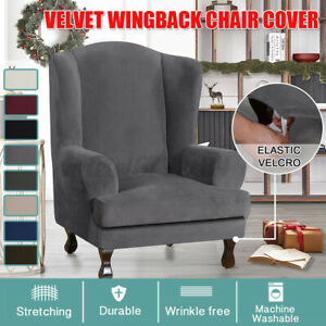 2PCS/Set Wing Back Slipcover Stretch Wingback Armchair Chair Cover Waterproof UK