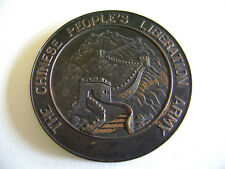 THE CHINESE PEOPLE'S LIBERATION ARMY CHALLENGE COIN
