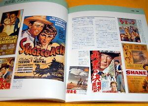 Vintage Cinema poster book japan japanese antique movie #0175