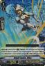 Cardfight!! Vanguard: Knight Squire, Allen V-TD01/008EN RRR