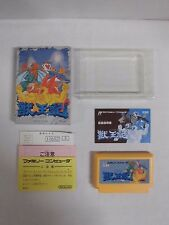 ALTERED BEAST Juouki -- Boxed. Famicom, NES. Japan game. Work fully. 10749