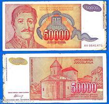 Yugoslavia 50000 Dinara 1994 Prefix AA Yougoslavie Free Ship World Skrill