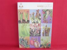 Nepenthes and Its Companions Carnivorous Plants Hand Book
