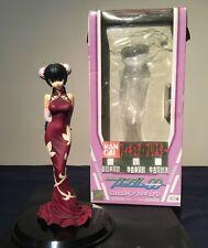 Wang Liu Mei - Kidou Senshi Gundam 00 - DX Heroine Figure 2 B by Banpresto