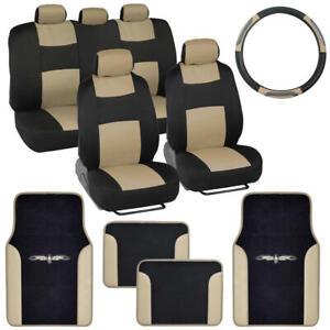 14Pc Car Seat Covers Set Full Bench Black & Beige w/ PU Leather Carpet Floor Mat