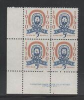 CANADA 1960 LL Block #1 Stamp #389 5¢ GIRL GUIDE ASSOCIATION EMBLEM MNH