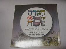 Hebrew PASSOVER HAGGADAH of Rabbi YONAH METZGER illustrated by Ahron Shevo