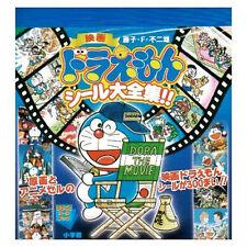 Doraemon the movie sticker book