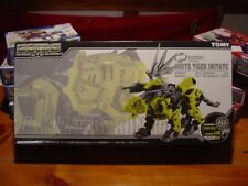 Zoids Limited Whitz Tiger Imitate