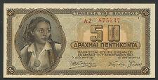 Grecia/Greece 50 dracmas 1943 pick 121 (1)