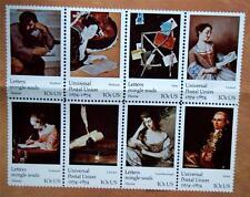 U.S. Post Office Poster #326 Universal Postal Union 10 Cent Stamp 1974 Vintage