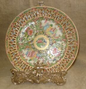 "Antique Famille Rose Medallion Plate 6 1/4"" Reticulated Border"