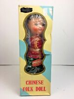 """New in Box Vintage 12"""" CHINESE FOLK DOLL - Peoples Republic of China"""
