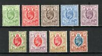 South Africa - Orange Free State 1903-04 set to 5s MH