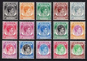 Singapore 1948 GVI complete set p14, fine mint cv £180