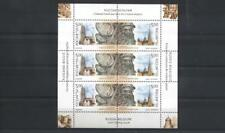 (955045) Cathedral, Joint Issue, Bell, Russia / Belgium