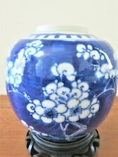 ANTIQUE CHINESE BLUE AND WHITE PRUNUS PORCELAIN VASE DOUBLE RING MARK 19th C.