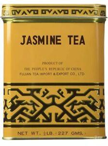 SUNFLOWER CHINESE JASMINE GREEN TEA China LOOSE LEAF Jasmine tea 1/2 LB PER TIN