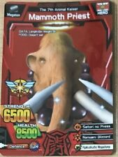 Strong Animal Kaiser Evolution (SAKE) Ver 5 Special Rare Card - Mammoth Priest