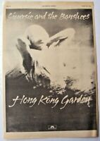 SIOUXSIE AND THE BANSHEES  1978 POSTER ADVERT HONG KONG GARDEN the scream